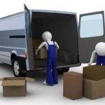 9)-Дополнительные услуги и товары .